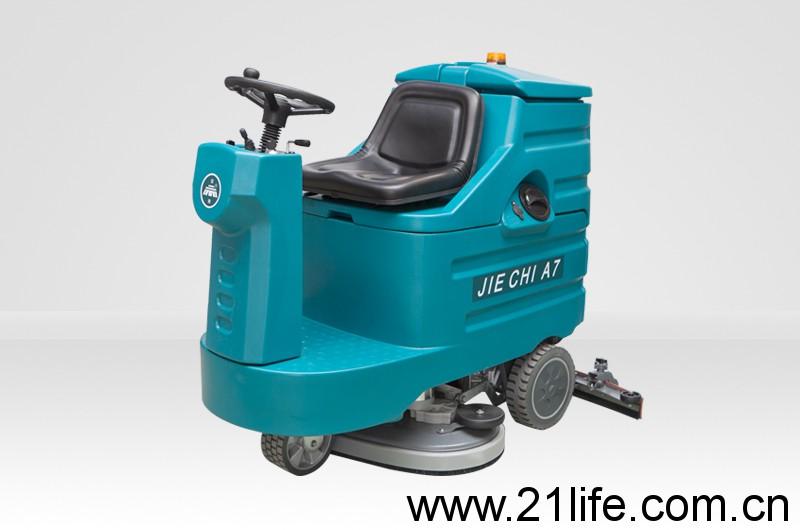 洁驰A7驾驶式洗地机,A7双刷驾驶式洗地机,上海洁驰A7驾驶式洗地机,A7驾驶式洗地车,A7驾驶式扫地车