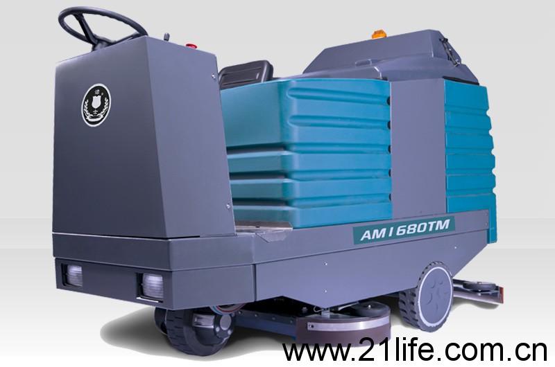 洁驰BA1250BT三刷驾驶式洗地机(洁士AM1680TM超大型电动三刷驾驶式洗地吸干机)(适用于工厂、超市、地下车库、医院、汽车站、火车站、高铁站、飞机场等)