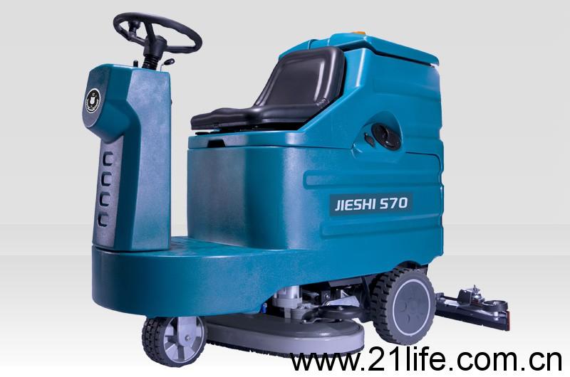 洁驰A7双刷驾驶式洗地机(洁士S70大型电动双刷驾驶式洗地吸干机)(适用于工厂、超市、地下车库、医院、汽车站、火车站、高铁站、飞机场等)