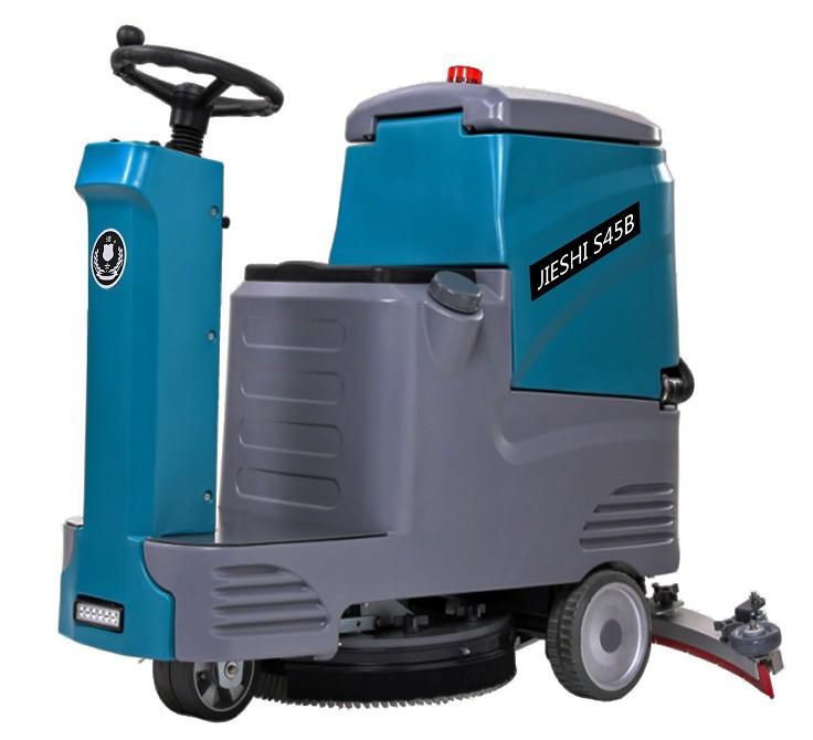 (洁士S45B中型电动双刷驾驶式洗地吸干机)(适用于工厂、超市、地下车库、医院、汽车站、火车站、高铁站、飞机场等)