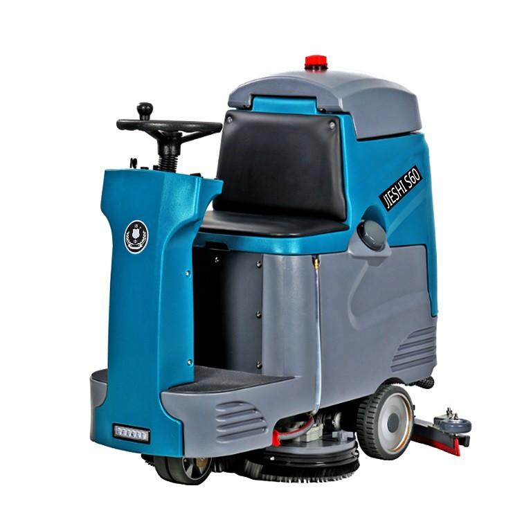 (洁士S60中大型电动双刷驾驶式洗地吸干机)(适用于工厂、超市、地下车库、医院、汽车站、火车站、高铁站、飞机场等)