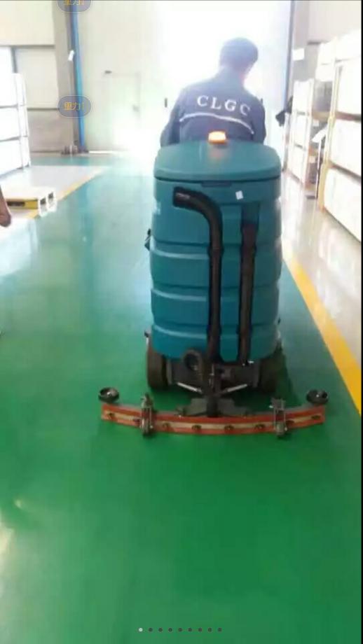洁驰A7双刷驾驶式洗地机、洁驰A7驾驶式洗地吸干机、洁驰双刷驾驶式洗地机、A7驾驶式扫地机、A7驾驶式扫地车、A7驾驶式拖地机、
