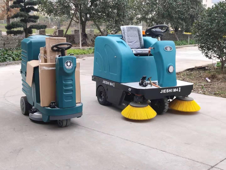 洁士S50驾驶式洗地机/洁士S50驾驶式洗地车/洁士M4驾驶式扫地机/M4驾驶式扫地车(1)