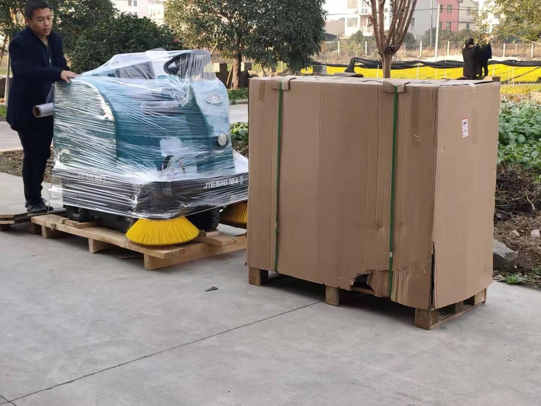 洁士S50驾驶式洗地机/洁士S50驾驶式洗地车/洁士M4驾驶式扫地机/M4驾驶式扫地车(12)