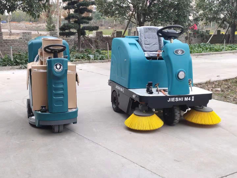 洁士S50驾驶式洗地机/洁士S50驾驶式洗地车/洁士M4驾驶式扫地机/M4驾驶式扫地车(2)