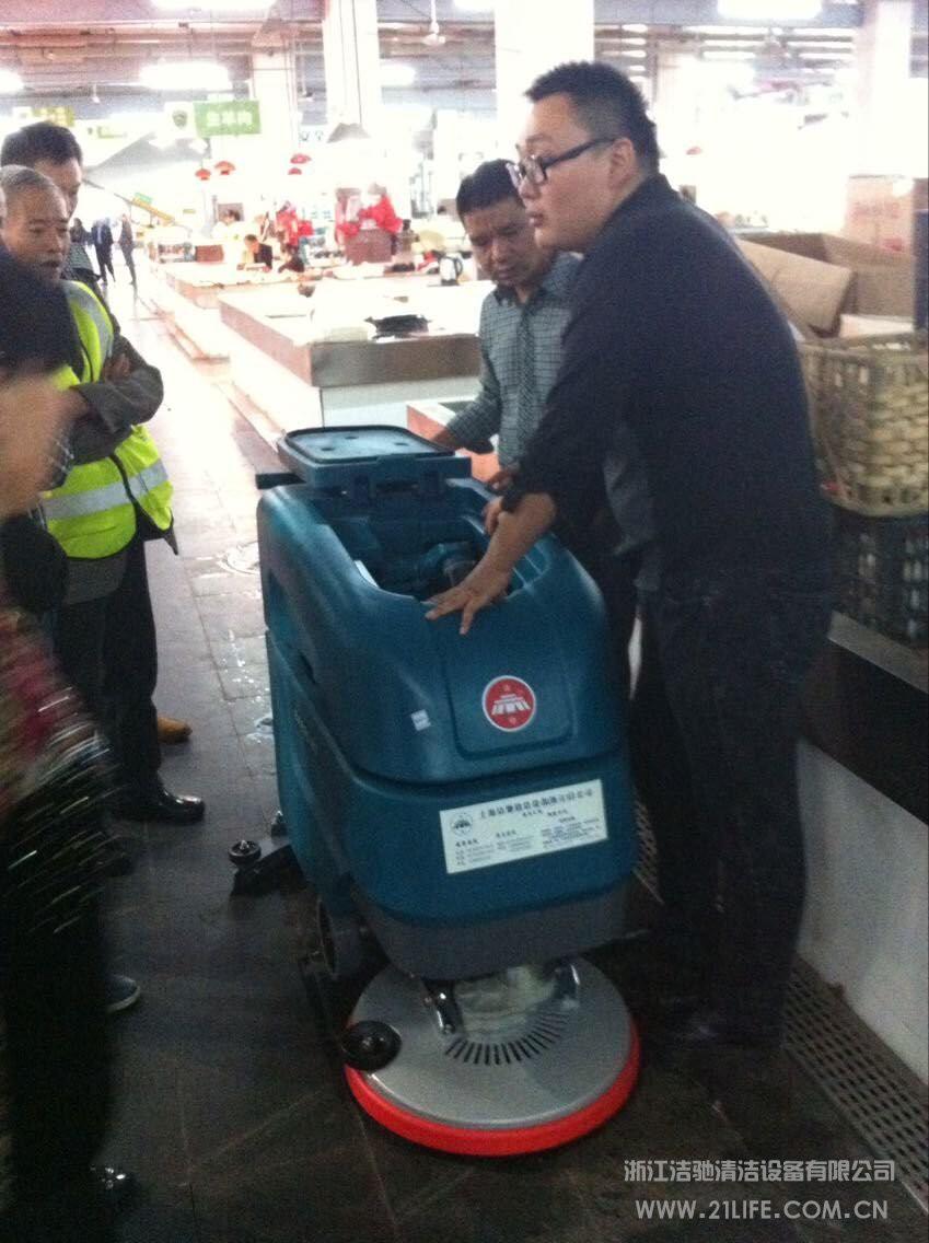 洁驰BA690BT手推式洗地机,BA690BT自走式洗地机,BA690BT电瓶式洗地机,BA690BT手推式洗地吸干机,BA690BT电动拖地机