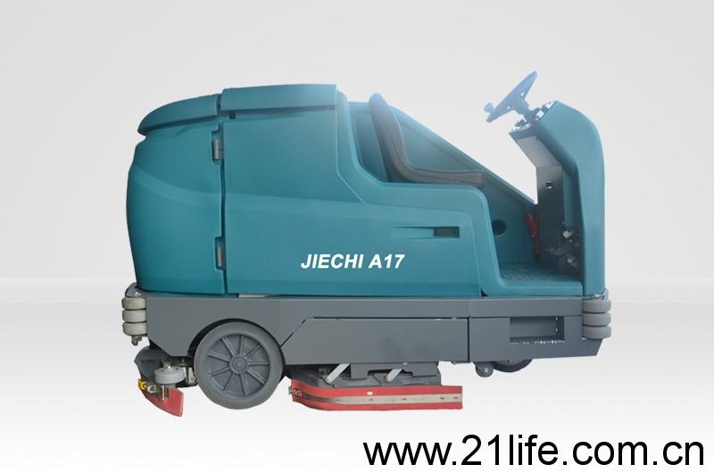 大型驾驶式洗地机,大型驾驶式洗地车,大型驾驶式刷地机,大型驾驶式刷地车,大型驾驶式拖地机,大型驾驶式拖地车