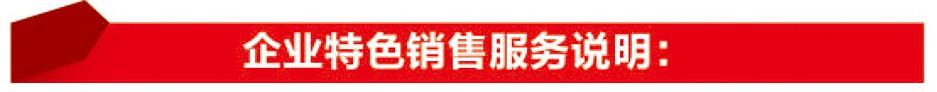 浙江洁驰清洁设备有限公司,武义洁驰环保设备有限公司,武义洁驰环保工程有限公司