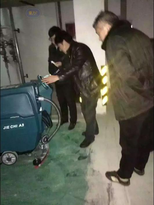 洁驰A3手推式洗地机,洁驰A3电动洗地机,洁驰A3电瓶式洗地机,洁驰A3洗地吸干机