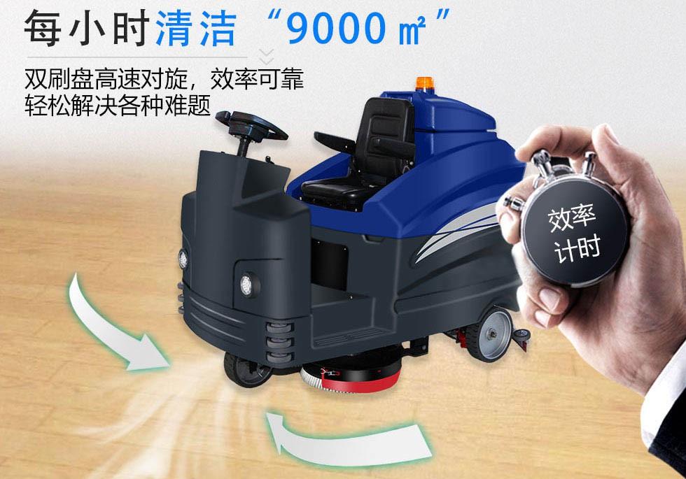 洁士AM1580TM超大型双刷驾驶式洗地机/电动双刷驾驶式洗地吸干机