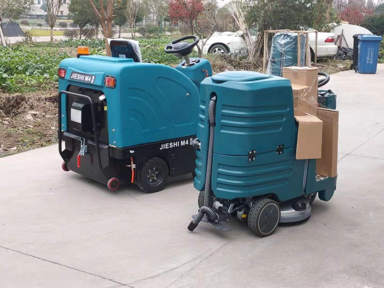 洁士S50驾驶式洗地机/洁士S50驾驶式洗地车/洁士M4驾驶式扫地机/M4驾驶式扫地车(7)