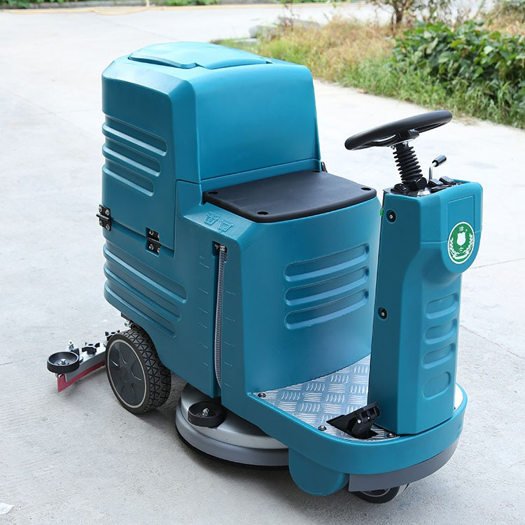 S50电动驾驶式洗地机