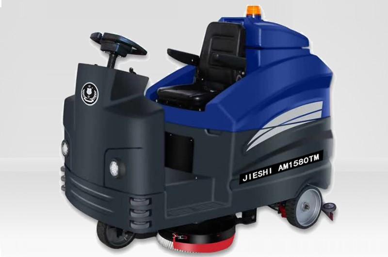 (洁士AM1580TM超大型电动双刷驾驶式洗地吸干机)(适用于工厂、超市、地下车库、医院、汽车站、火车站、高铁站、飞机场等)