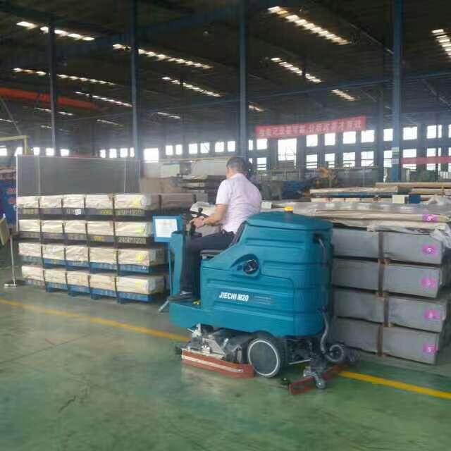 洁驰M20驾驶式洗扫一体机,洁驰驾驶式洗扫一体机,上海洁驰M20洗扫一体机,M20驾驶式扫洗一体机,M20扫地洗地一体机,M20洗地扫地一体机