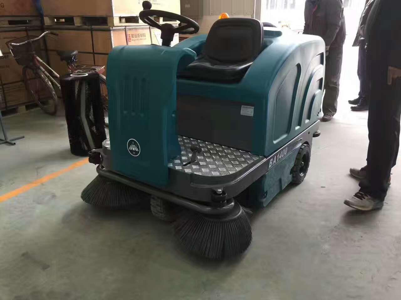 洁驰BA1400BT驾驶式扫地机,洁驰驾驶式扫地机,BA1400BT驾驶式扫地车